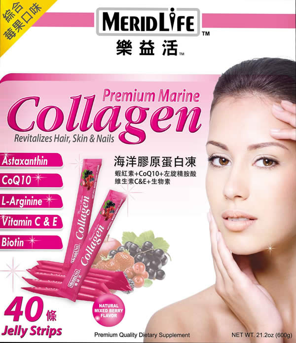 Femcare Collagen Jelly Strips Supplement Facts