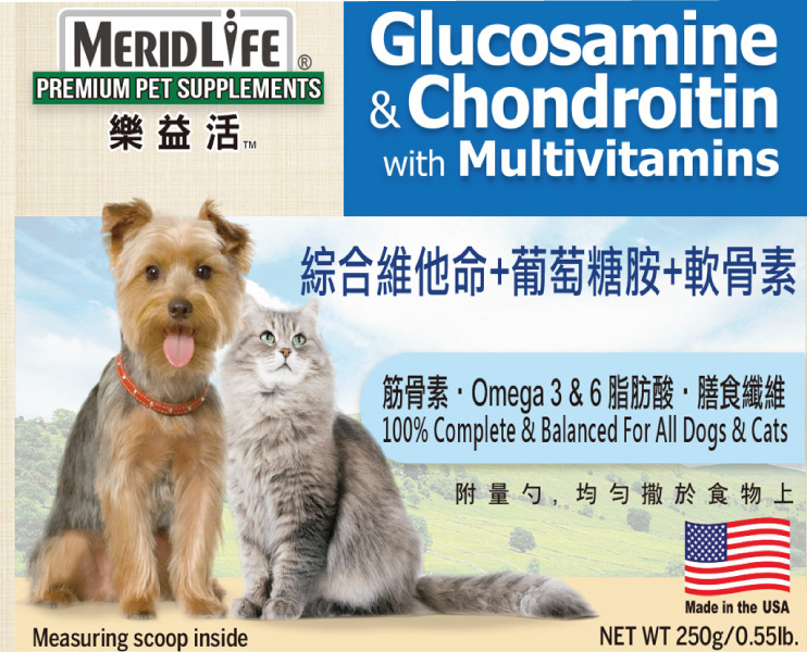 Pets Glucosamine Supplement Facts