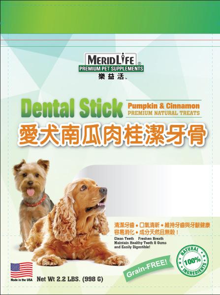 Dog Dental Stick Supplement Facts