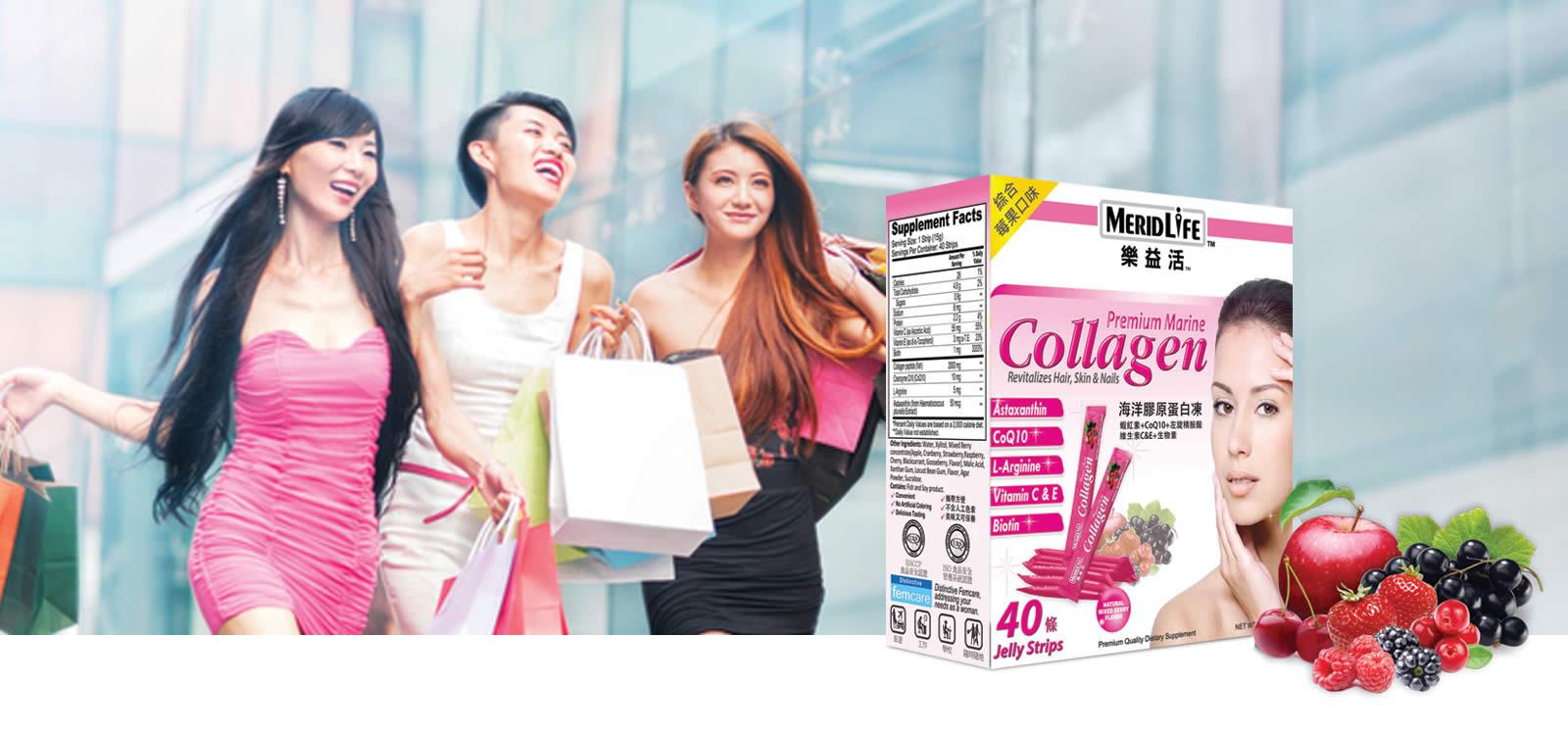 Femcare Collagen Jelly Strips Image