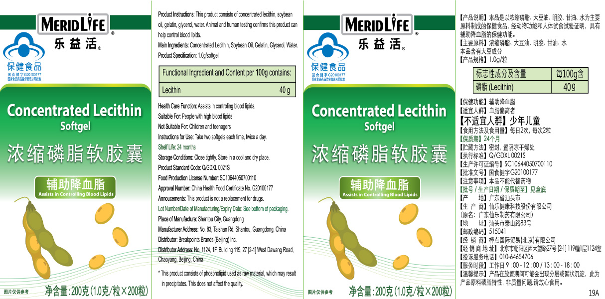 Lecithin Softgels Supplement Facts