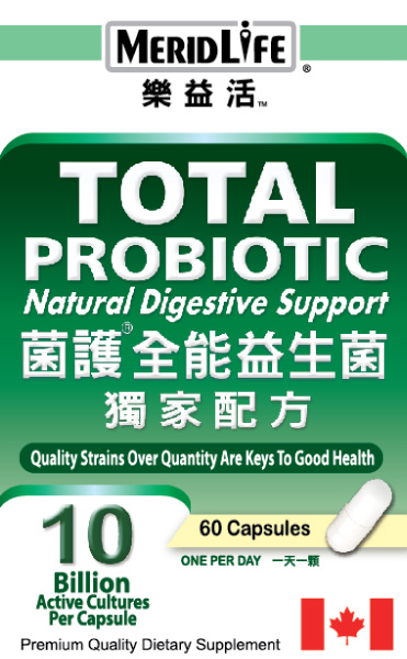 Essential Probiotics Natural Supplement Facts
